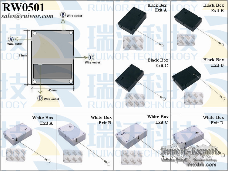 RW0501 Cuboid Secure-pull Tether