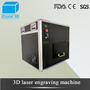High Quality Portable Crystal 3D Laser Engraving Machine
