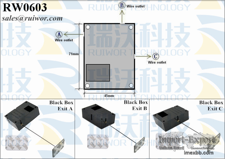 RW0603 Cuboid Security Pull-box Plus Stop Function and Adhesive metal Plate