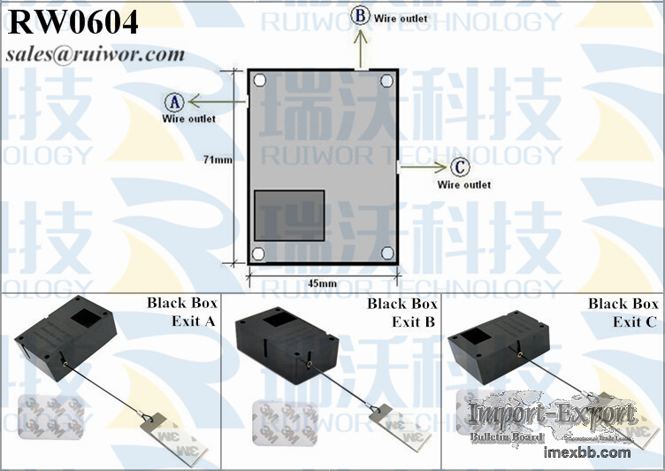 RW0604 Cuboid Secure Pull Box Plus Pause Function and Sticky metal Plate