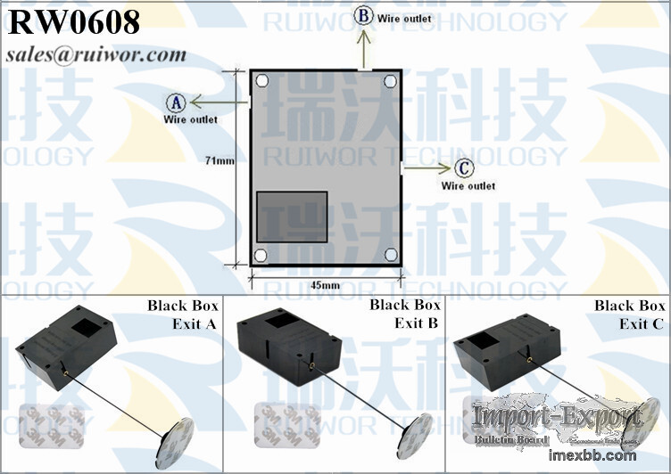 RW0608 Cuboid Pull Box Security Retractable Plus Flexible ABS Plate