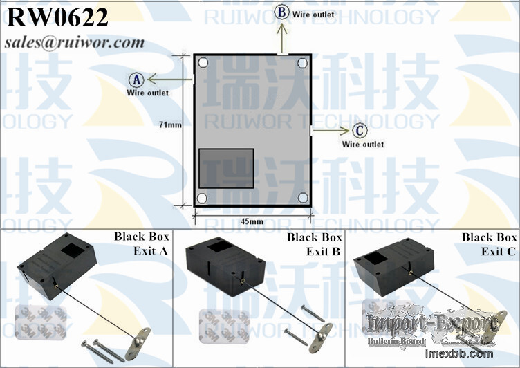 RW0622 Cuboid Retail Security Pull Box Plus Ratchet Function & Metal Plate