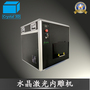 2D 3D Photo Crystal Glass Subsurface Laser Engraving Machine Price for Sale