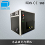 2D 3D Laser Glass Crystal Engraving Machine Exporters Sellers Factory Price