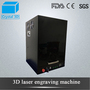 3D Photo Inside Glass Crystal Gift Laser Engraving Machine Price