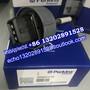 26560178 Perkins Water Sepertor Sensor for Perkins 1206E-66 1204E-44 engine