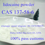 CHINA factory directly selling lidocaine cas 137-58-6, lidocaine price