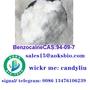 benzocaine cas 94-09-7,low price for benzocaine powder,cell+8613476106239