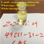 2-Bromo-1-Phenyl-Pentan-1-One CAS 49851-31-2 on Sale