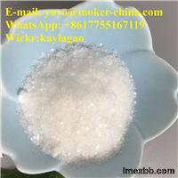 Lidocaine Powder 137-58-6