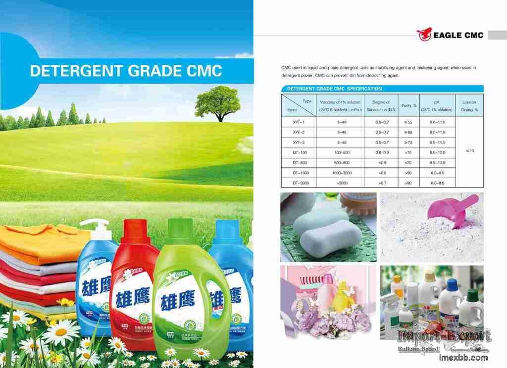 Detergent Grade CMC, Anti-redeposition agent