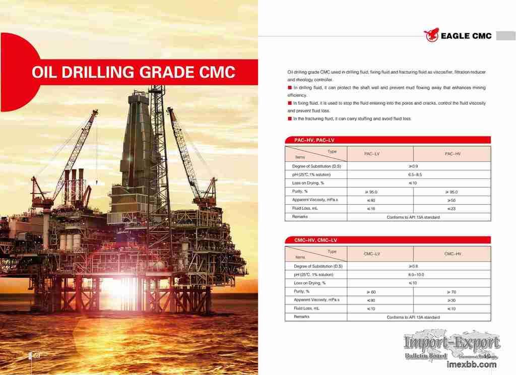 PAC, Oil Drilling Grade CMC, PAC-LV, PAC-HV, CMC-LV, CMC-HV