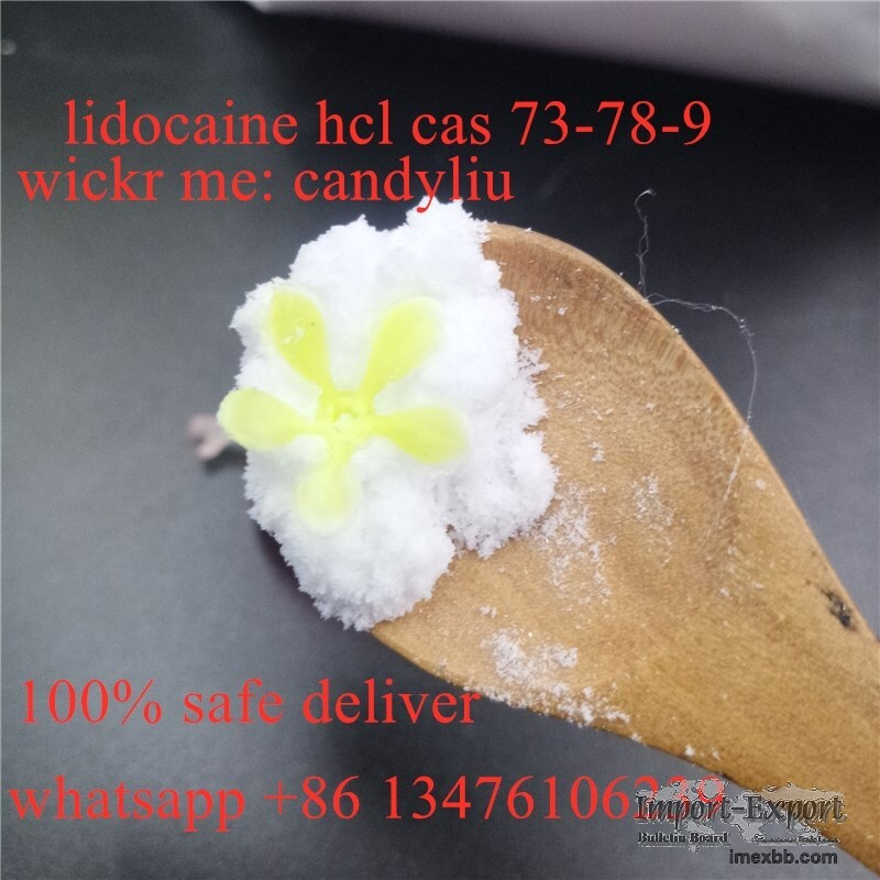 factory low price for lidocaine hcl cas 73-78-9,call+8613476106239