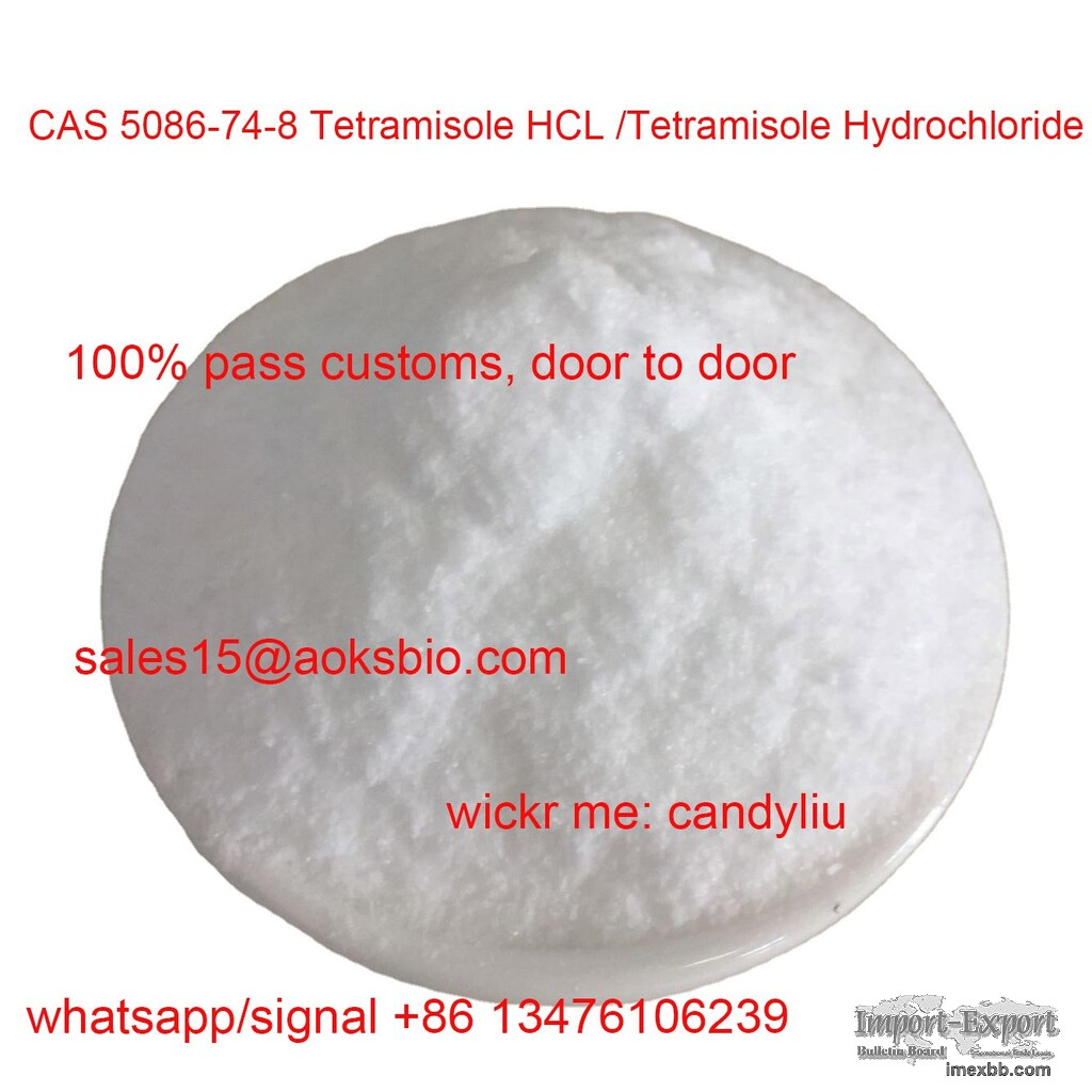 lowest price for tetramisole hcl cas 5086-74-8 from china