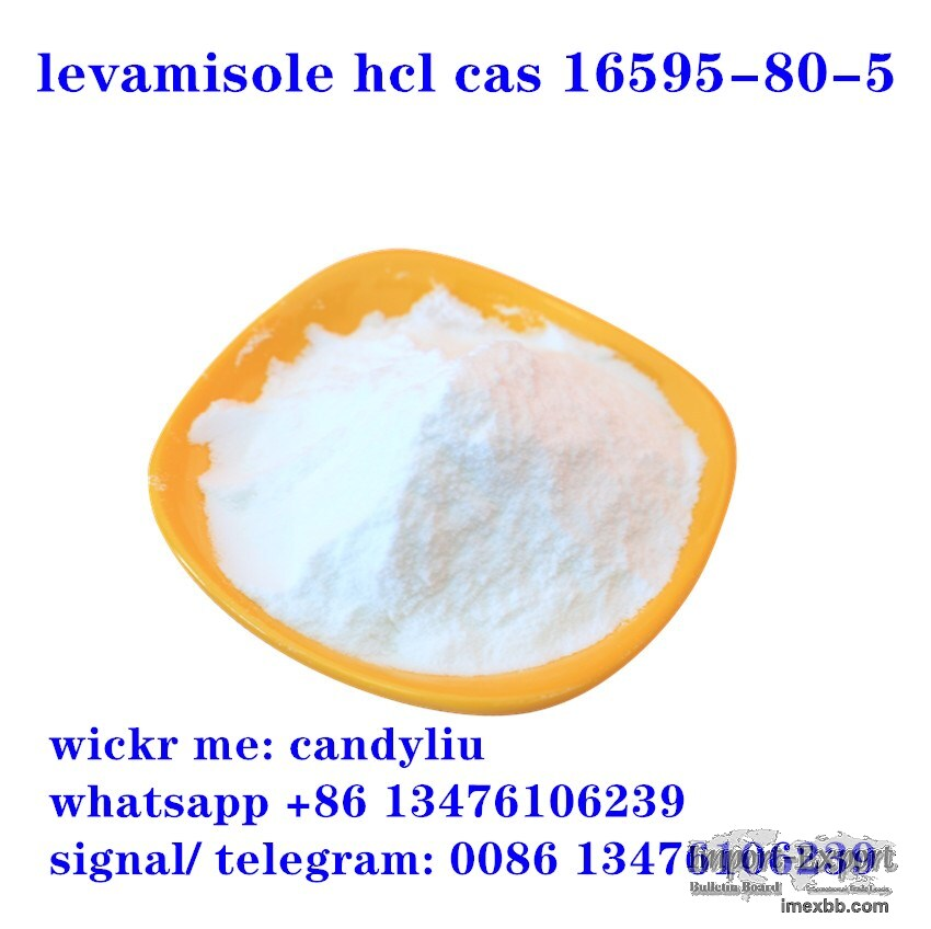 low price levamisole hcl cas 16595-80-5 in animal pharmaceutical