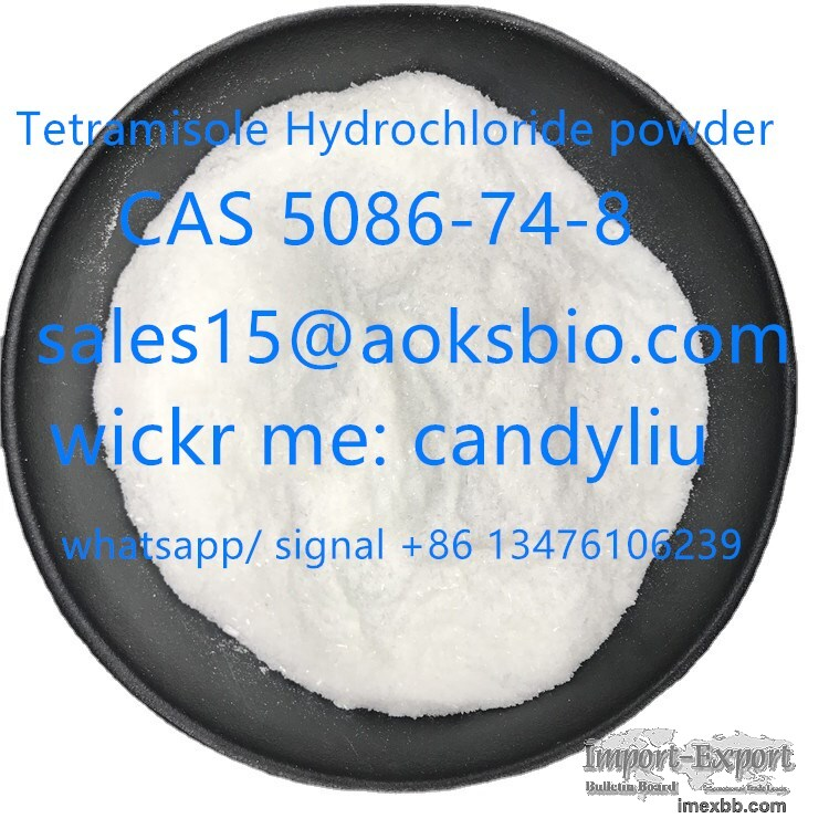 I want to sell tetramisole hcl at factory price to EUROPE,cas 5086-74-8