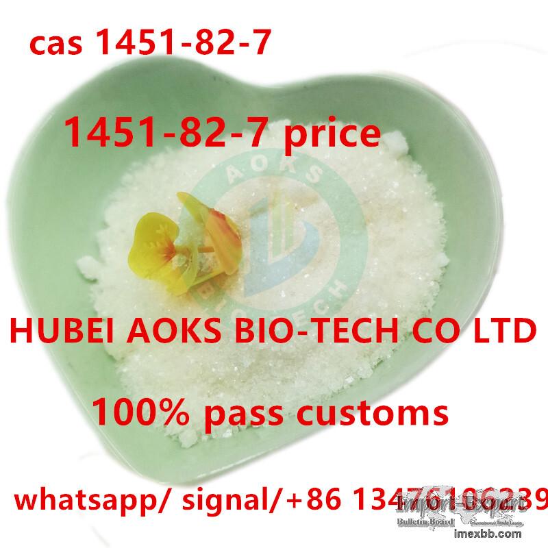 high purity 2-bromo-4-methylpropiophenone,cas 1451-82-7,sales15@aoksbio.com