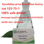 discount price for pyrrolidine,cas 123-75-1,sales15@aoksbio.com
