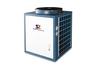 Commercial Heat Pump (12KW/19KW/35KW/45KW)