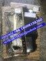 perkins gasket/joint kit U5LT0215 U5LB1160 U5LB0382 U5LC0016