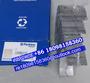 KRP3120 KRP3120/051 Perkins Main bearing kit/Big end bearing for 2306 2206