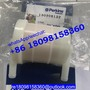 130306132 Perkins Fuel Filter/Oil Seperator Genuine original Perkin