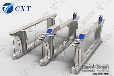 Airport Double Locking Servo Speed Gate CXT-AST3