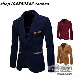 Taobao shipping cost