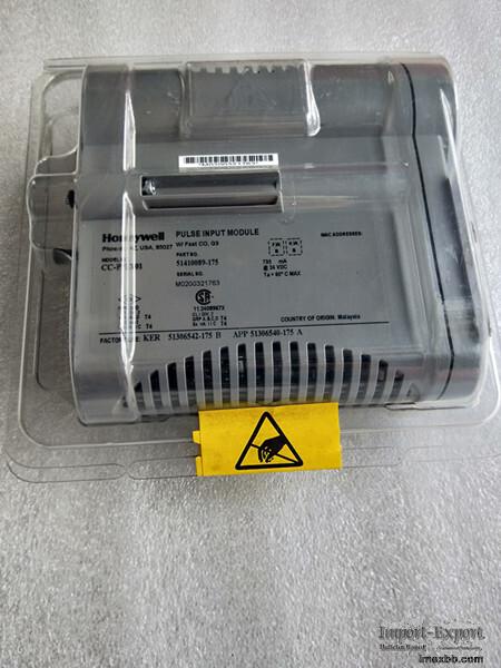 SELL Honeywell FC-USI-0001 Universal Safety Interface