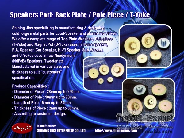 ,Cold forging loud-Speakers part: Top Plate and Pole Plate