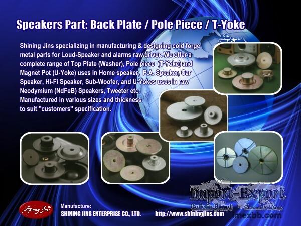 ,T-Yoke Bottom Plate Speakers part made in Taiwan