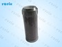 Customized spare Oil Filter Element NR-630-E-03-B