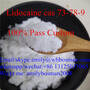 Lidocaine HCl , Manufacturer Price,emily@whbosman.com