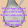 Levamisole HCl CAS 16595-80-5 with Good Price Levamisole Hydrochloride