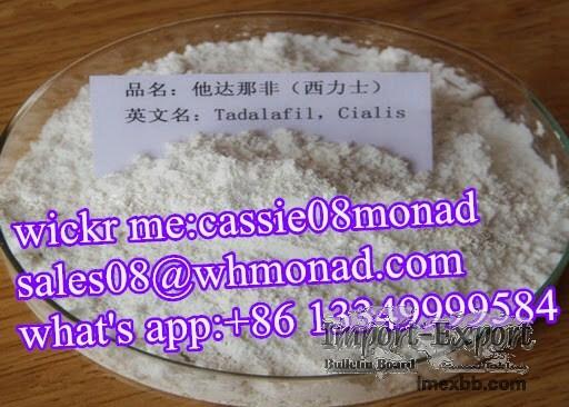 male sex enhancement powder Cialis powder tadalafil powder CAS 171596-29-5
