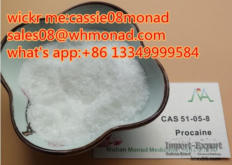 China best price painkiller Procaine HCL CAS 51-05-8
