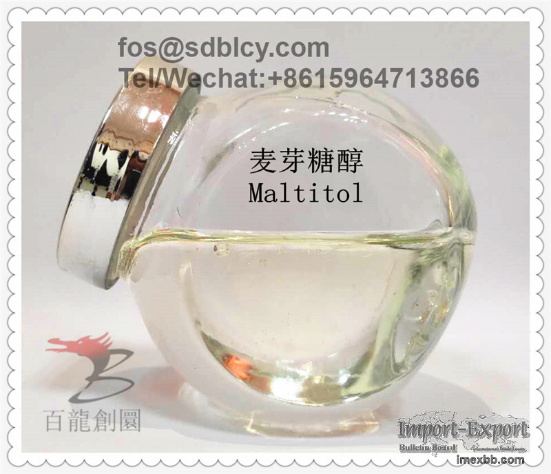 sell health ingredient isomalto-oligosaccharide IMO500 IMO900