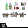 China bottle packing filling machine production line for bottling