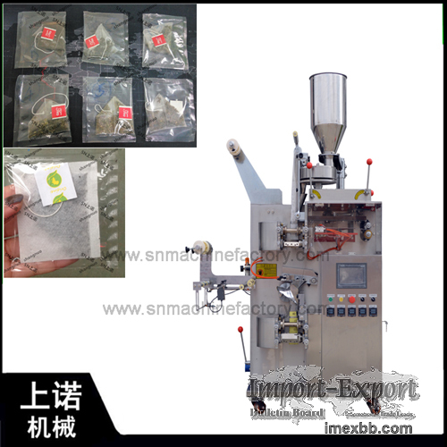 Small Round Shape Filter Sachets Coffee Pod Packaging machine
