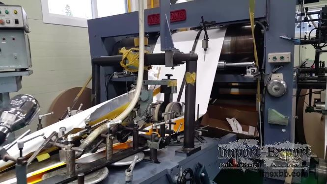 SOS bag making machine with flat handle