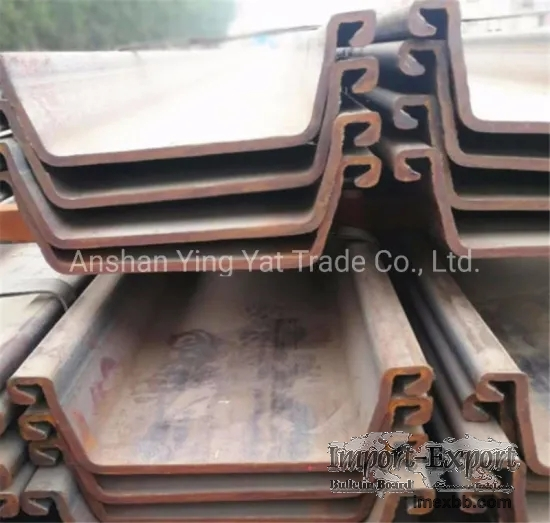 U-type hot rolled steel sheet pile