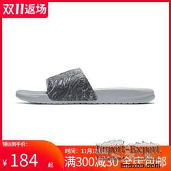 sandals-new