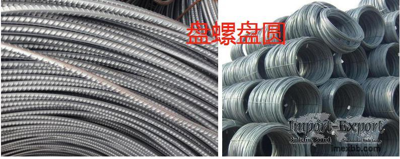 coil rod/ wire rod