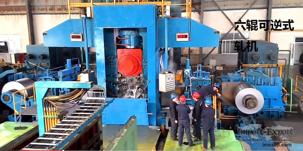 6-high reversing rolling machine