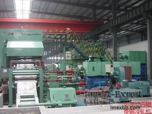 4-high reversing strip cold rolling machine