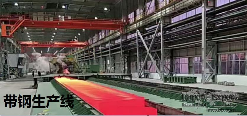 strip steel production line