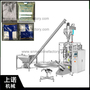 Factory price automatic weighing powder packing machine with date printer