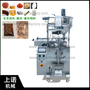 Guangdong Factory Price Pouch Paste Packing Jam Oil Packing machine