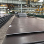 EN 10025-6 high strength steel plates S960Q, S960QL, S960QL1