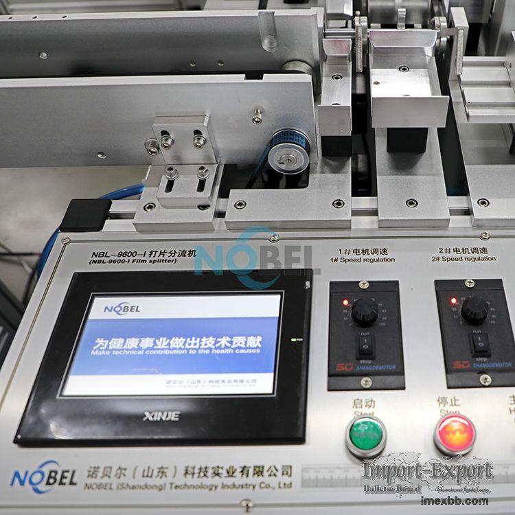 NBL-4800-II High-speed Semi-automatic External Earloop Welding Machine